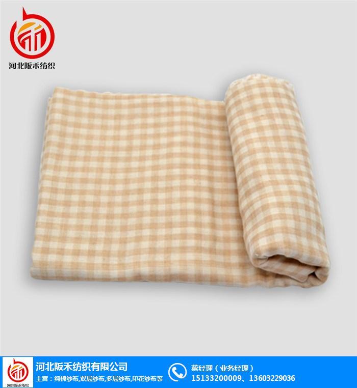 辽宁精梳彩棉纱布  质量高   _阪禾纺织(**商家)