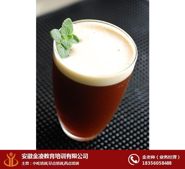 安徽奶茶培训、丝袜奶茶培训、安徽金凌(优质商家)