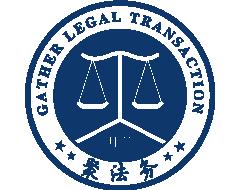 安徽可可法律事务咨询服务有限公司