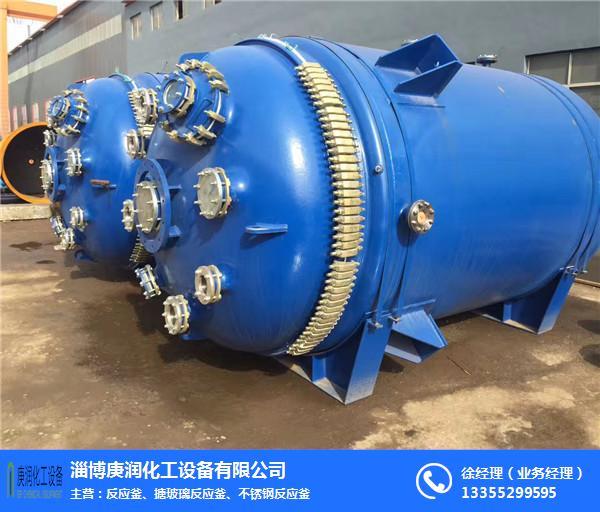 安徽搪瓷反應釜生產廠商、庚潤化工(在線咨詢)、六安搪瓷反應釜