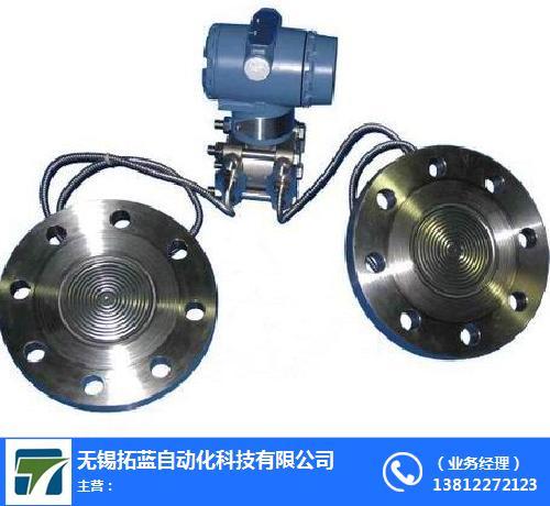 高溫高壓壓力變送器報價_重慶高溫高壓壓力變送器_拓藍自動化