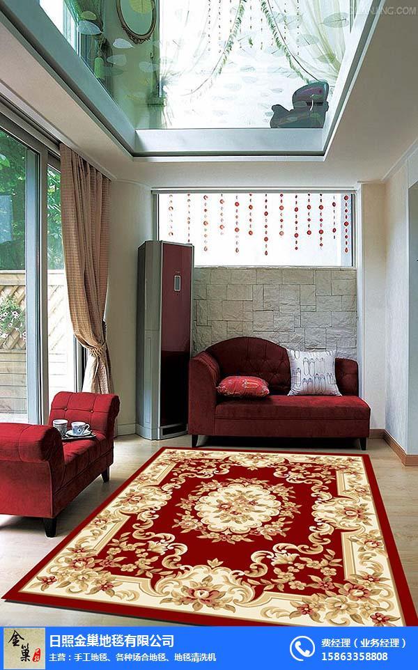 枣庄家用客厅地毯_家用客厅地毯厂家_金巢地毯(**商家)