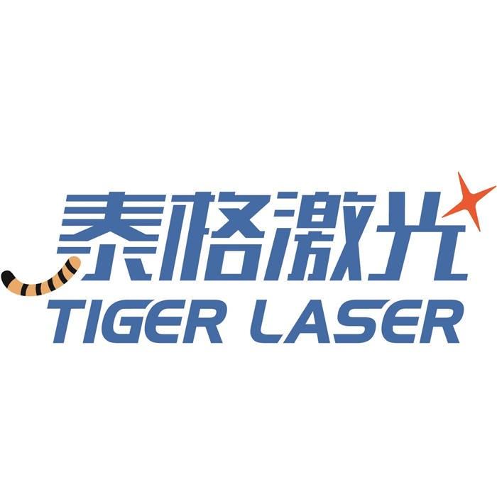 廣州優發國際激光技術有限公司