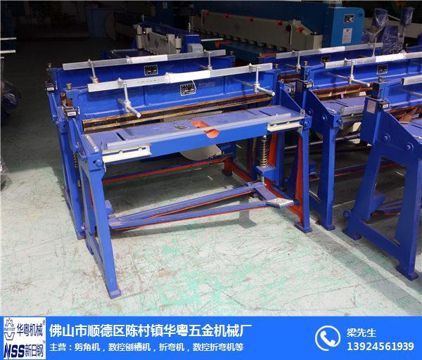 東莞機械剪板機-華粵五金