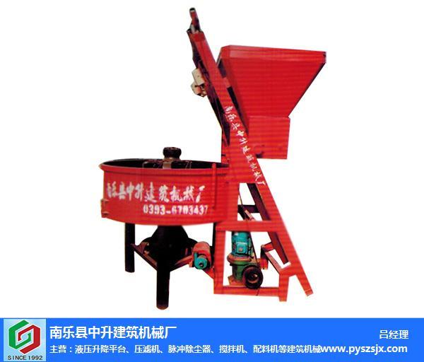 安陽平口攪拌機-濮陽中升建筑機械制造-平口攪拌機價格