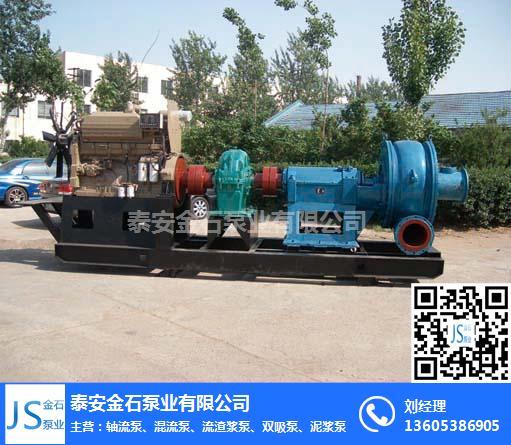 nl泥漿泵-nl泥漿泵結構-金石泵業(**商家)