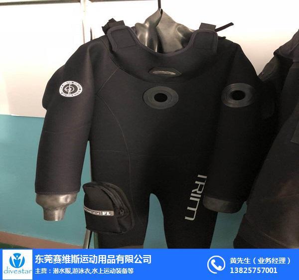 兒童潛水服價格-兒童潛水服-東莞賽維斯運動用品(查看)