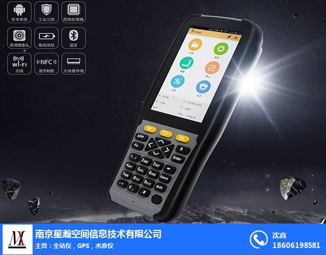 南京南方銀河1Plus-星瀚空間(在線咨詢)-銀河1Plus