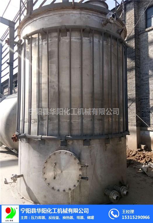 碳鋼儲罐廠家-碳鋼儲罐-華陽化工機械(查看)