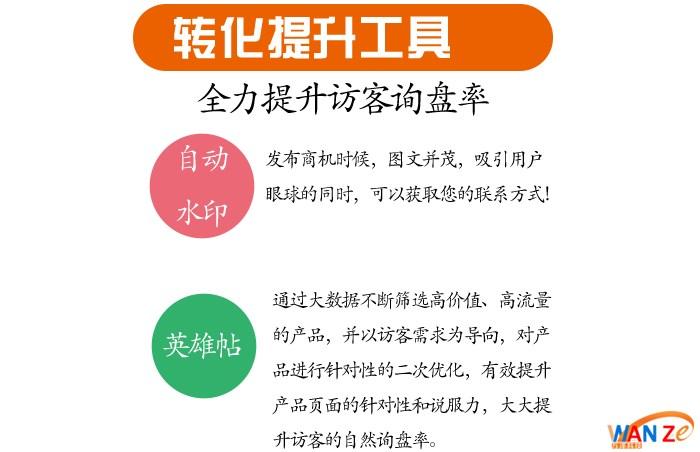 网站推广需要多少钱,网站seo优化推广公司