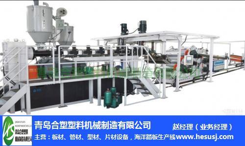 PE管材設備生產線-設備-**塑料機械