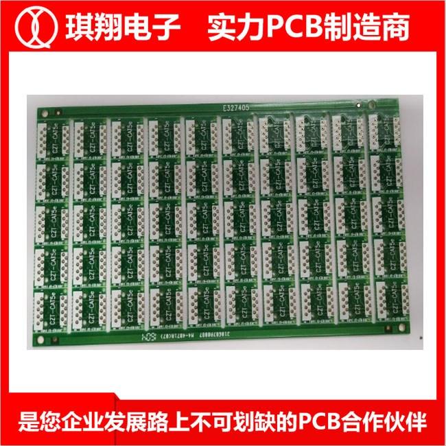 rj45電路板設計-茂名rj45電路板-臺山琪翔連接器電路板