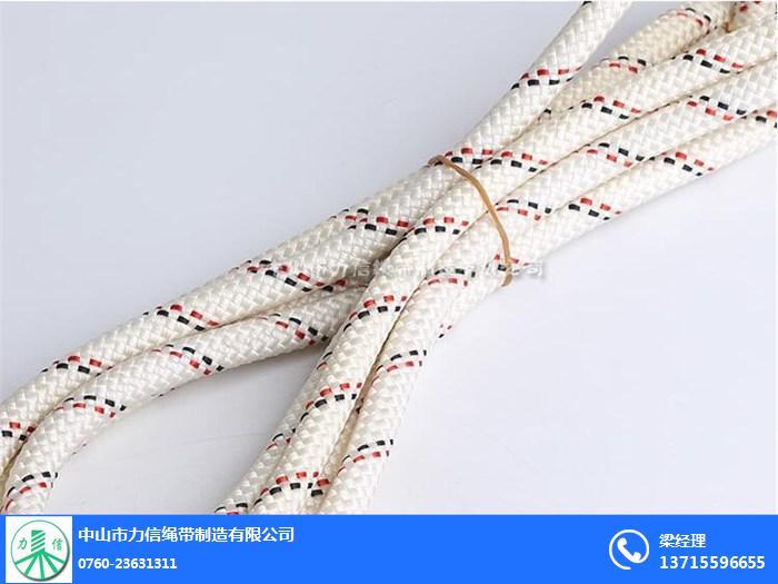 涤纶绳验收-天水涤纶绳-力信绳带