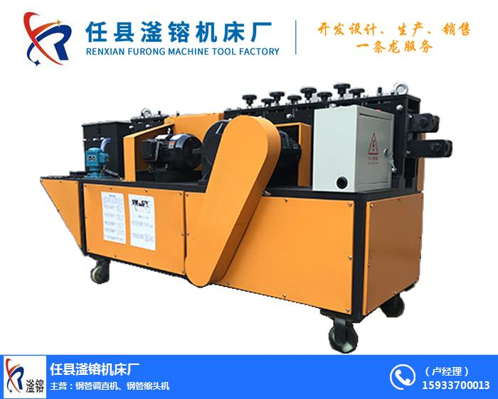 滏镕普通型調直機公司(圖)-鋼管調直機視頻-鋼管調直機