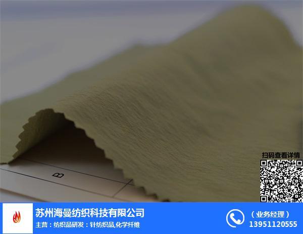 牛津布-苏州海曼纺织科技-涂层牛津布