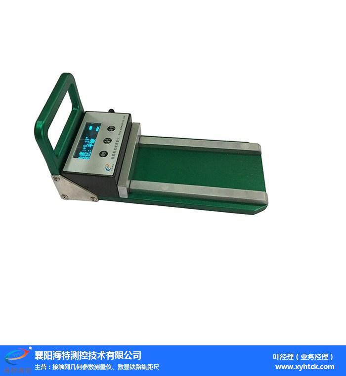鐵路*接觸網測量儀-河南接觸網測量儀-海特測控(查看)