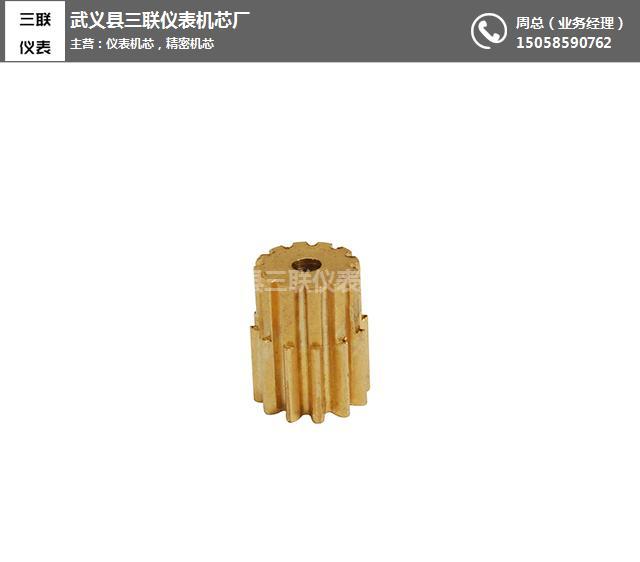 壓力表機芯廠家-三聯儀表機芯品質好-壓力表機芯