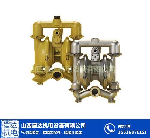 氣動隔膜泵-星達隔膜泵(在線咨詢)-銅川隔膜泵