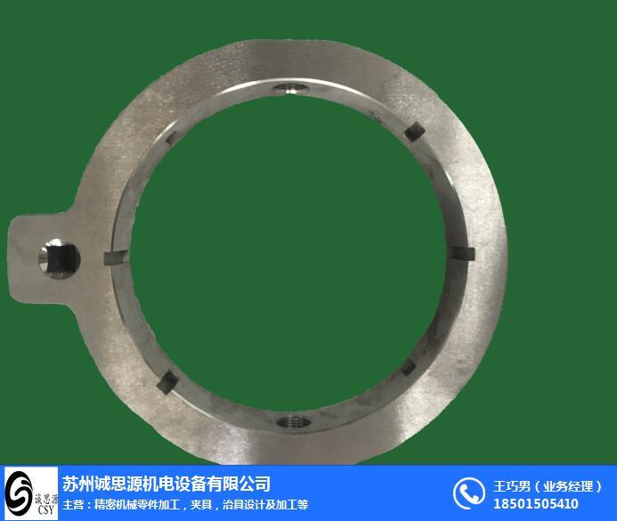 蘇州新區零件加工-誠思源機電設備-精密加工