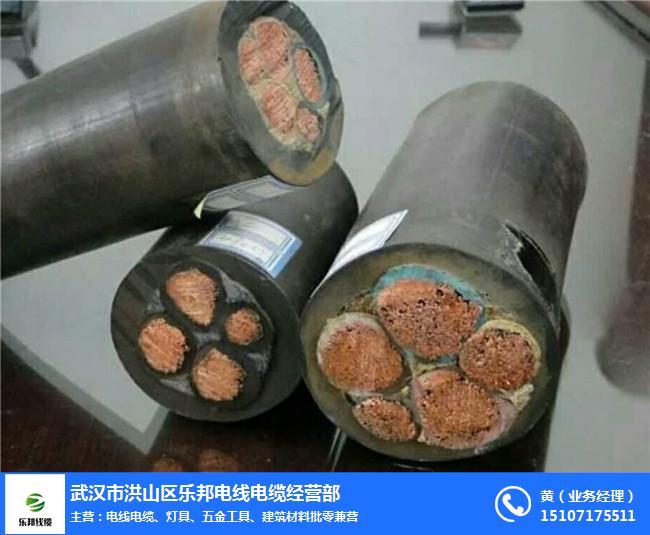 控制電纜型號-九江控制電纜-樂邦電線電纜經營部