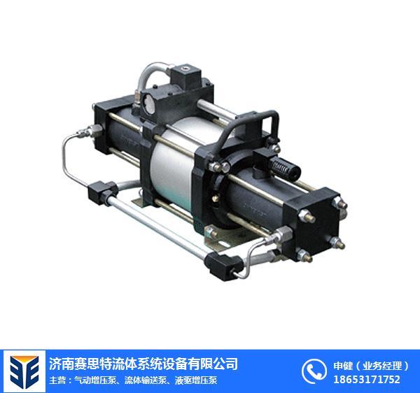高壓氫氣增壓泵價格-高壓氫氣增壓泵-濟南賽思特流體系統