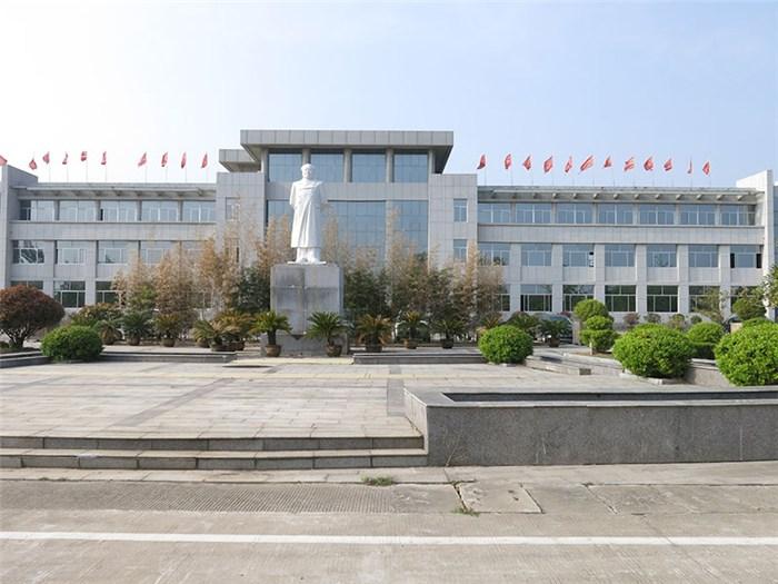 山东峰磊新型材料科技有限公司