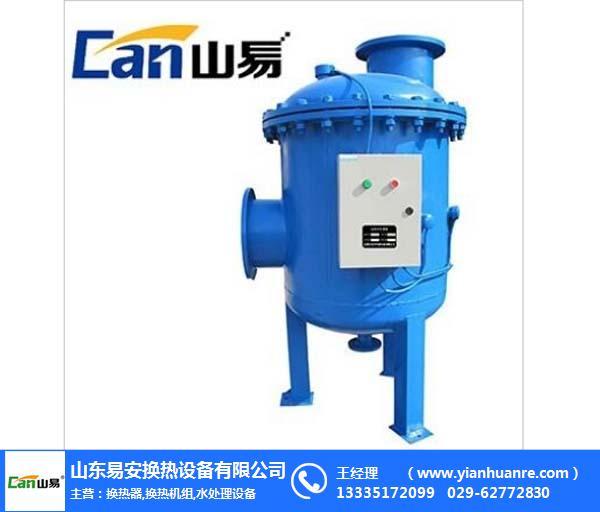 山東板式換熱器-山東易安換熱-山東板式換熱器價格