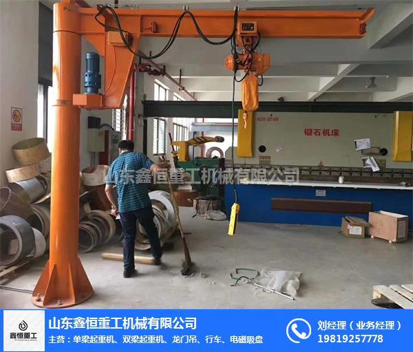 鑫恒重工(圖)-懸臂吊廠家批發價-黑龍江懸臂吊廠家
