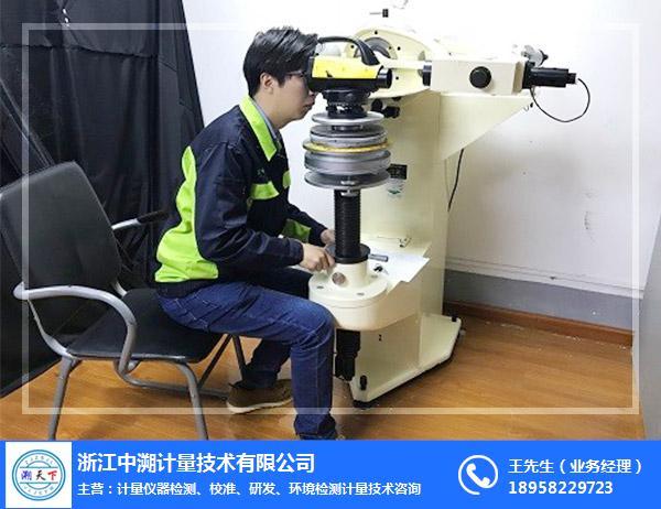 計量系統廠家-浙江中溯(在線咨詢)-黑龍江計量系統