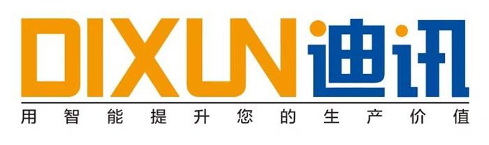 芜湖迪讯智能装备有限公司