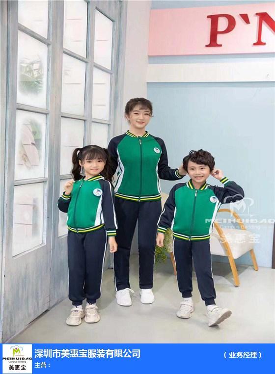 浦東新區園服-美惠寶服裝-幼兒園園服定制