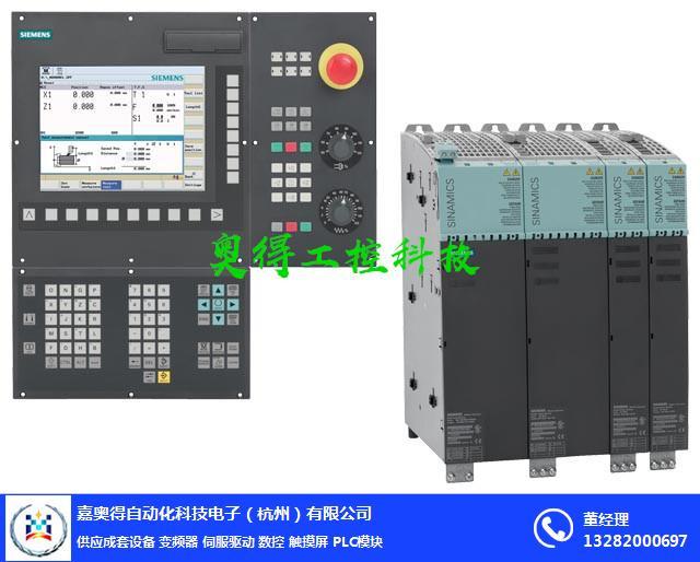 西門子6FC5210-0DF00-0AA2-嘉奧得科技