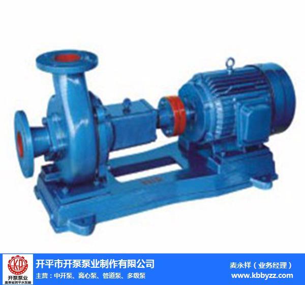 排污泵廠家**-排污泵-開平開泵泵業制造