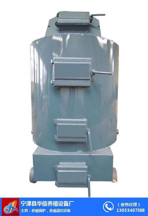 華信養殖設備(圖)-供應育雛養殖鍋爐批發-臨沂育雛養殖鍋爐