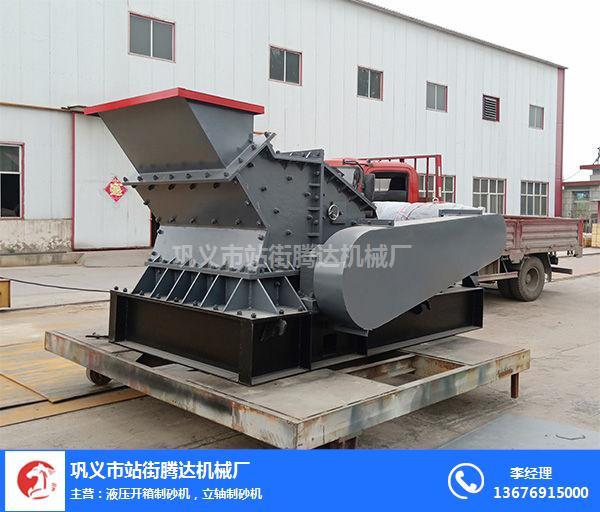 腾达机械厂-小型河卵石制砂机视频-甘肃省小型河卵石制砂机