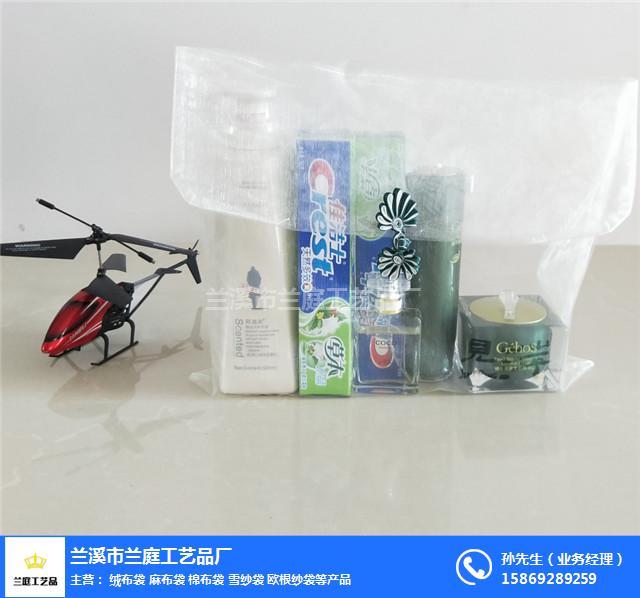 东阳雪纱袋-兰庭工艺品厂款式多-雪纱袋批发