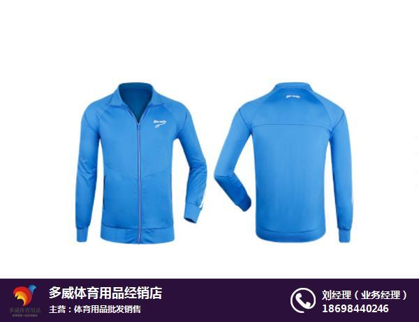运动套装-多威体育-时尚运动套装