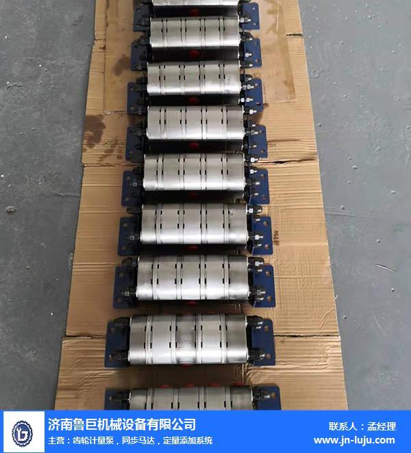 魯巨機械品質**-變量同步分流器生產廠家