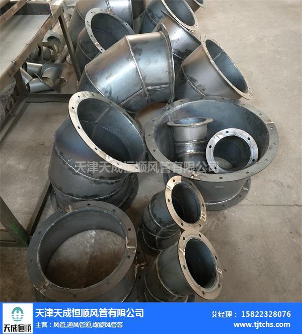 焊接風管生產廠家-沈陽焊接風管-天成恒順(查看)