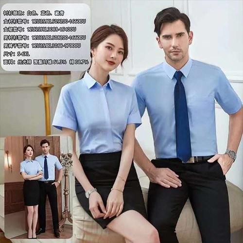 兰坪衬衫-衬衫厂商-澳哥洲服装(推荐商家)