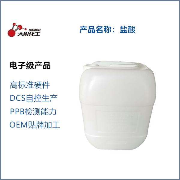 玉林化工原料-化工原料公司-大彤化工(誠信商家)
