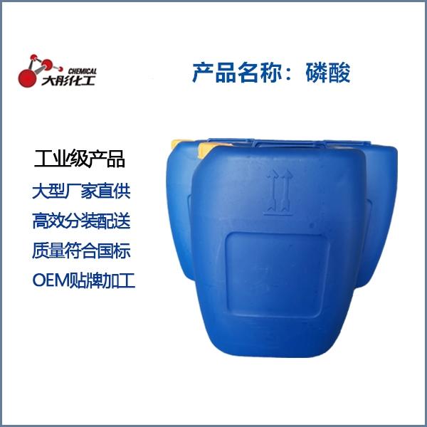 大嶺山鎮鹽酸-工業鹽酸生產廠家-大彤化工(推薦商家)