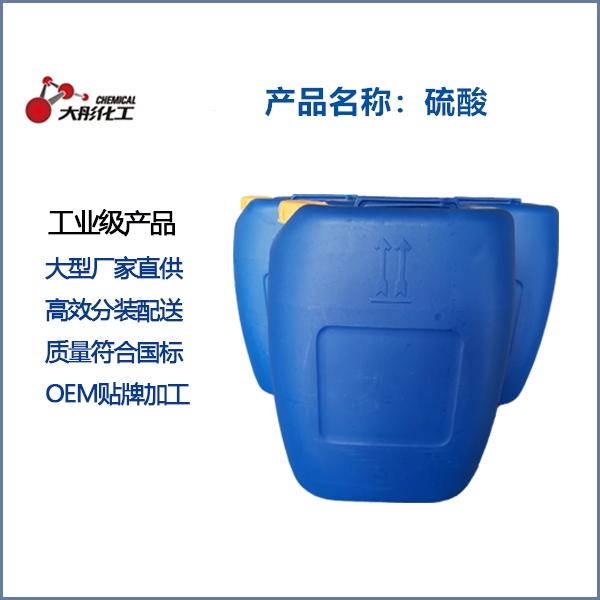 工業級磷酸生產廠家-磷酸-化學品廠家大彤化工