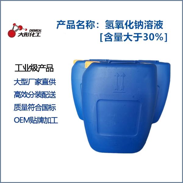 試劑級磷酸廠家源頭直供廠家