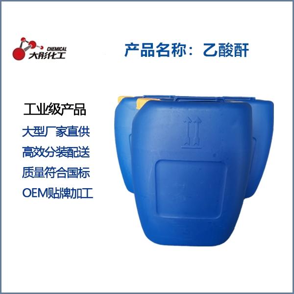 磷酸生產廠家-化工原料廠家大彤化工-香洲區磷酸
