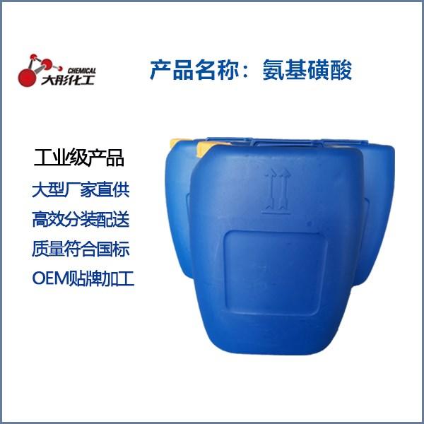 工業硫酸生產廠家-硫酸-大彤化工化學試劑廠家