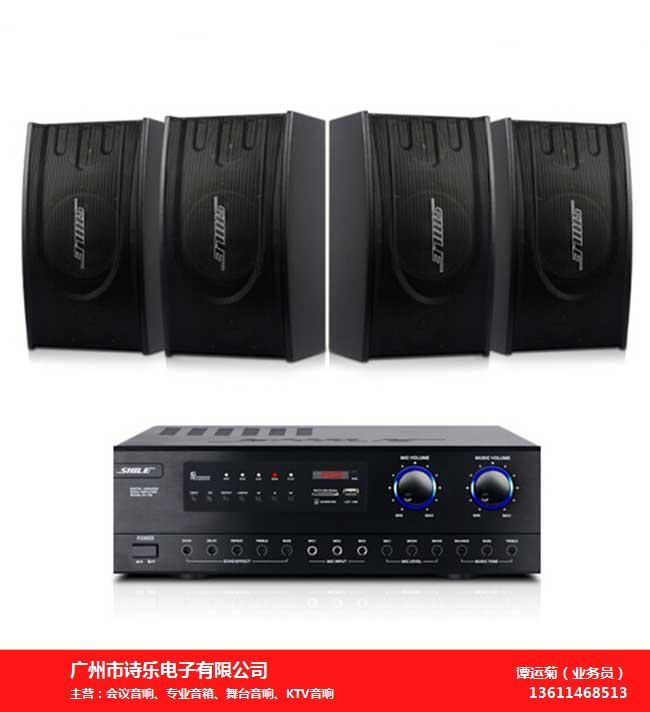 廣州一套音響設備多少錢-唐山一套音響設備多少錢-獅樂音響