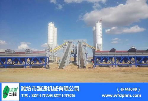 二手混凝土攪拌站報價-滄州二手混凝土攪拌站-路通機械電子