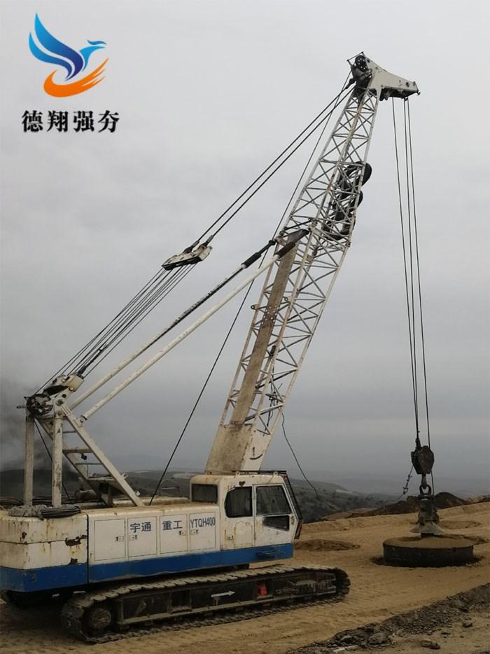 履帶式強夯施工工程-德翔地基基礎-履帶式強夯施工
