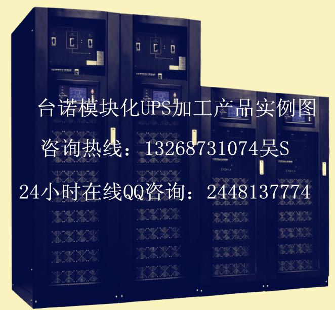湖南UPS電源報價|湖南UPS電源|工廠批發